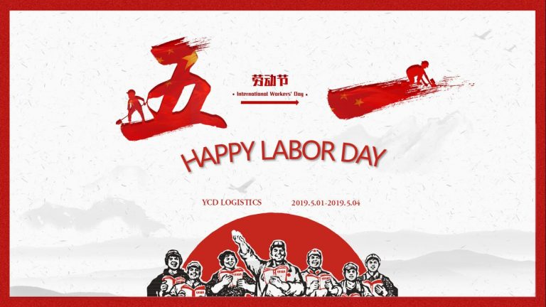 Notice of Labor Day